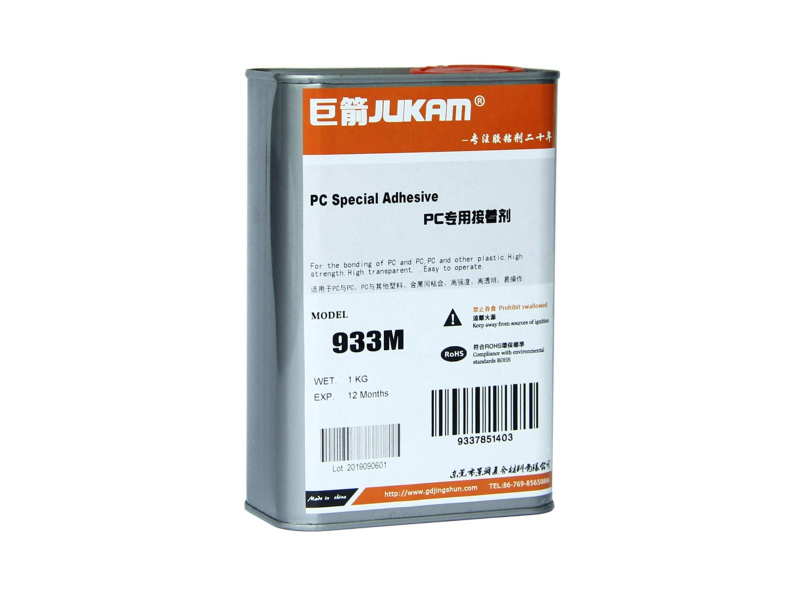 PC塑料专用胶水-933M