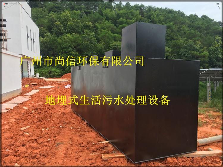 潮州地埋式生活污水处理12博备用网址
