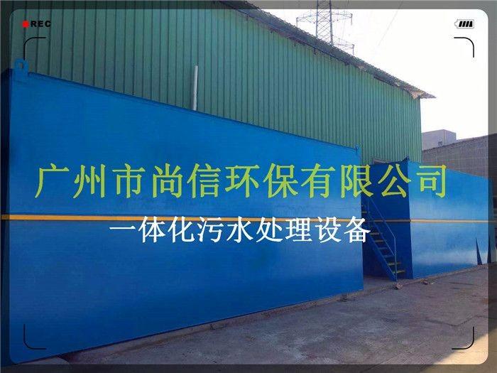 100T/D洗衣厂污水处理12博备用网址出货