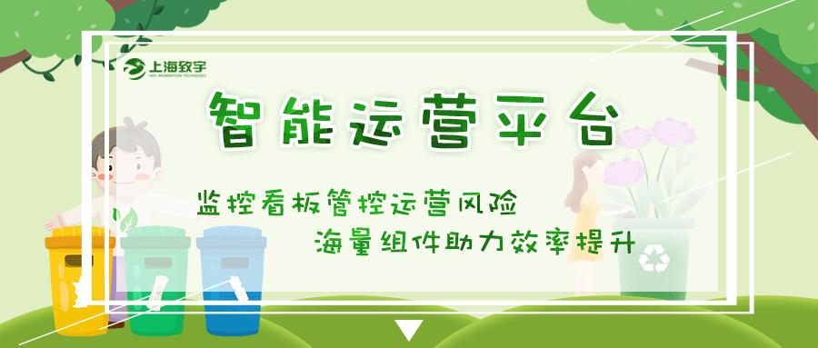 中标丨热烈祝贺上海致宇中标徽商银行关于托管业务管理系统采购项目