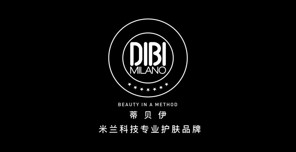 DIBI Milano 蒂贝伊