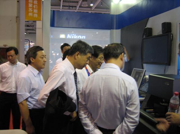 公司参加IC China 2008展览