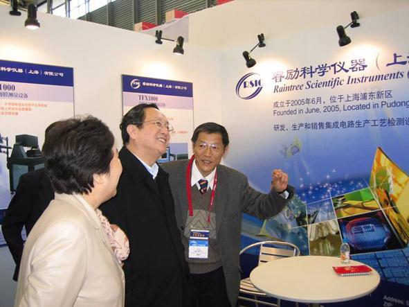 上海市委书记俞正声到公司SEMICON China 2008展位参观