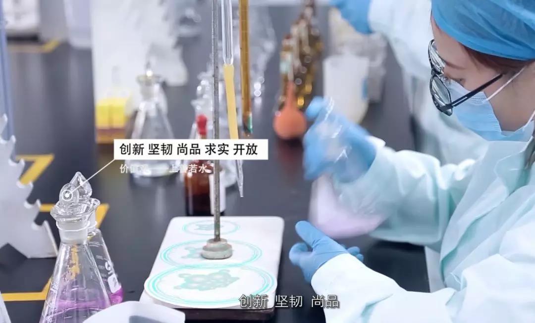 科技金花 | 勇攀高峰 實現國家一類新藥檢測方法突破