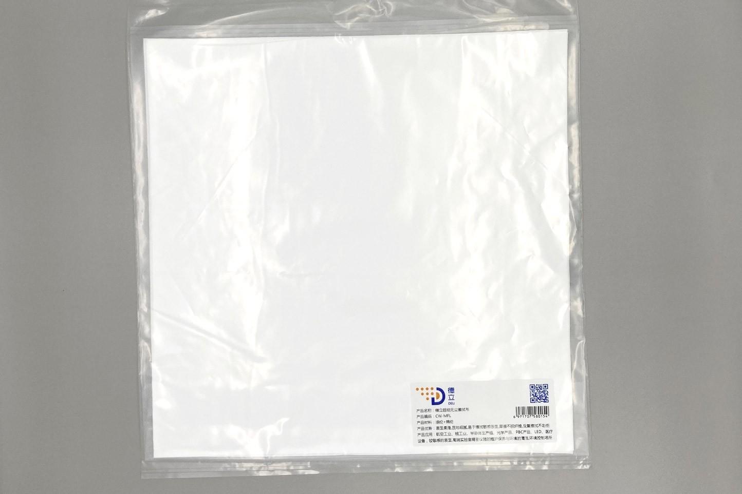 CW-MFL/MLL Cleanroom Wipes