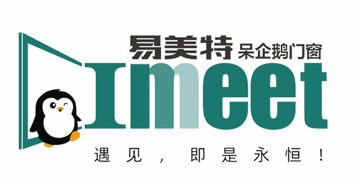 江西天一集成葡京游戏官网有限葡京游戏官网
