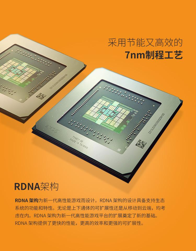 迪兰RX 5500 XT 8G X战将