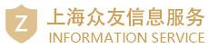 上海第三方财富管理机构