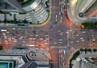 贵州_ 贵州交通影响评估单位|交通影响评估公司