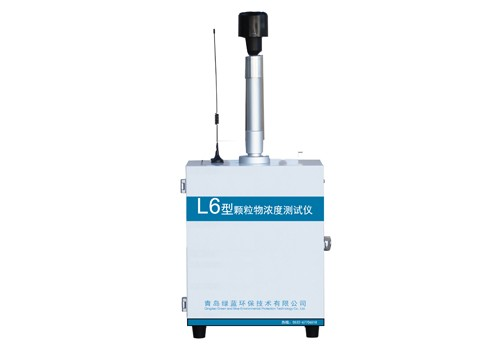 L6型  颗粒物浓度测试仪(泵吸式小流量)