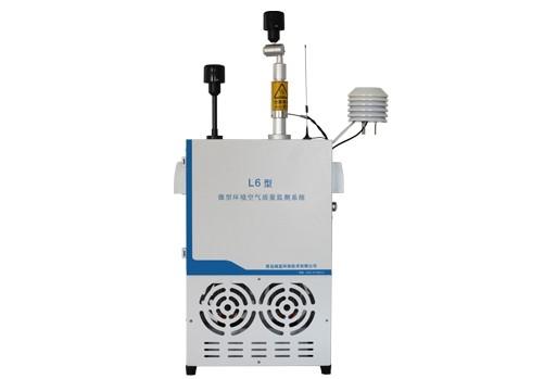 L6型  微型环境空气质量监测系统(恒温型)