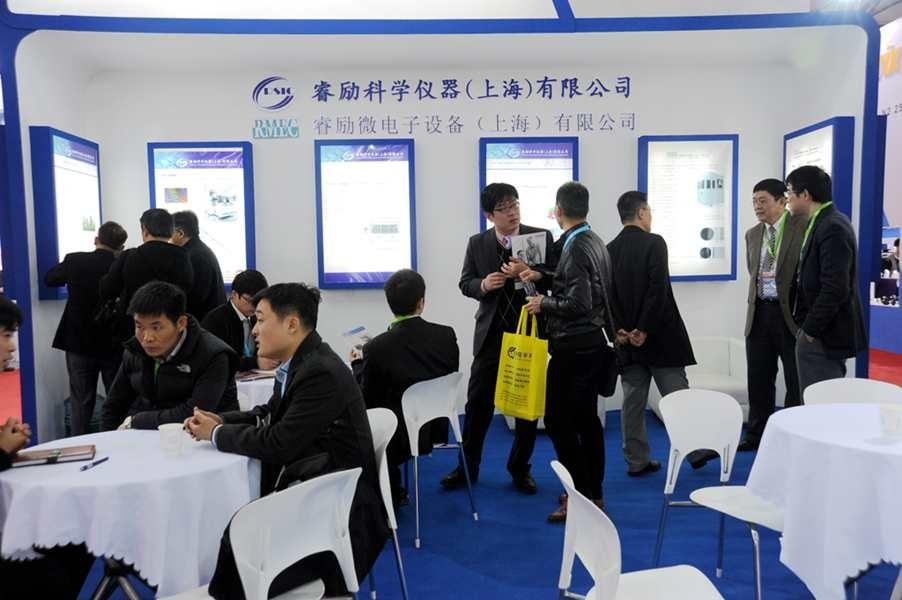 """睿励参展2016年""""SEMICON China""""全球规模最大的半导体行业展会"""