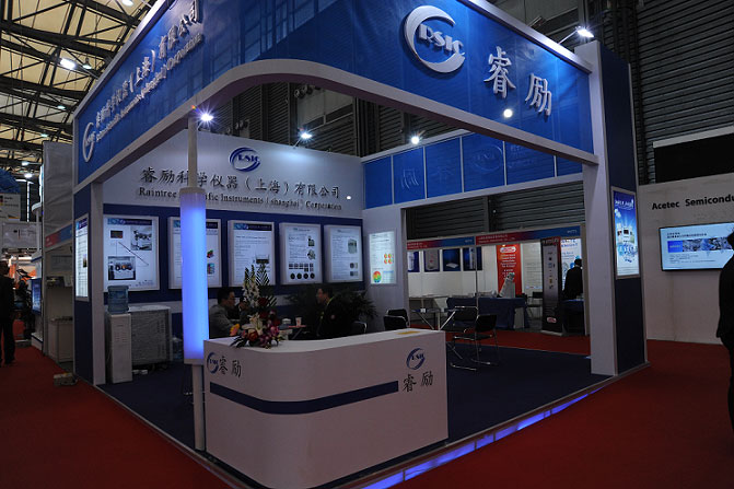 睿励参展Semicon China 2015