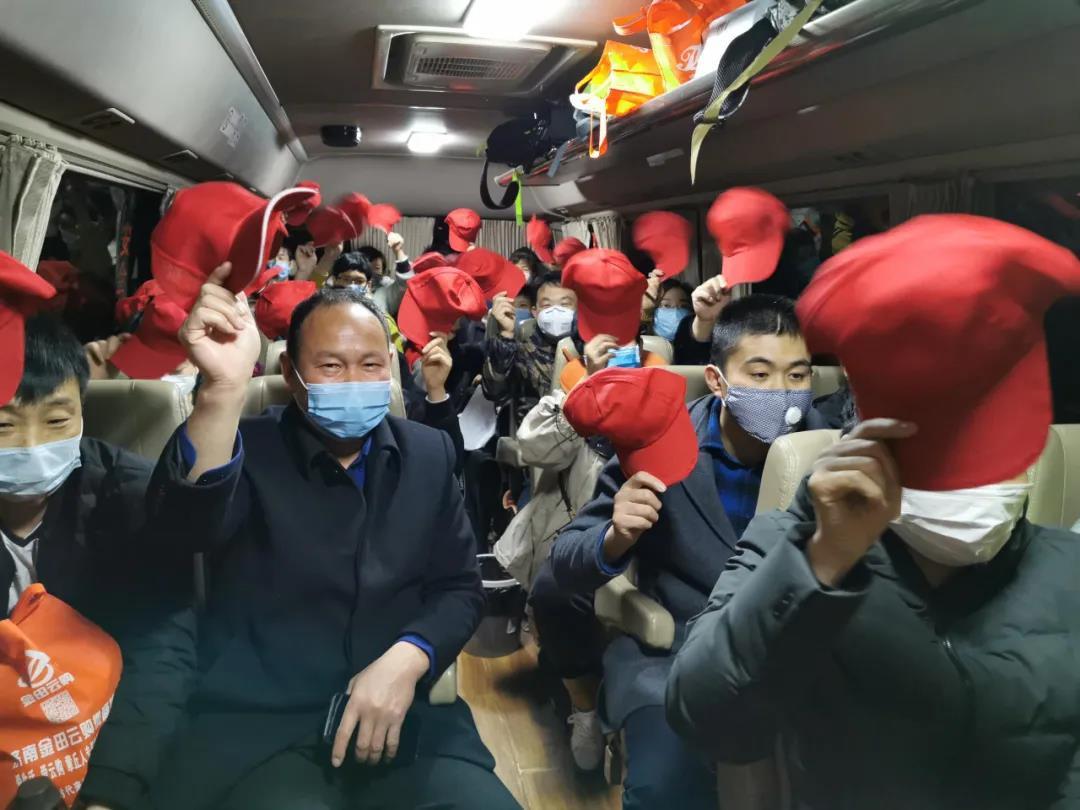 金田阳光组织第二批近百名济南市场业户专车赴易胜博官网app采购