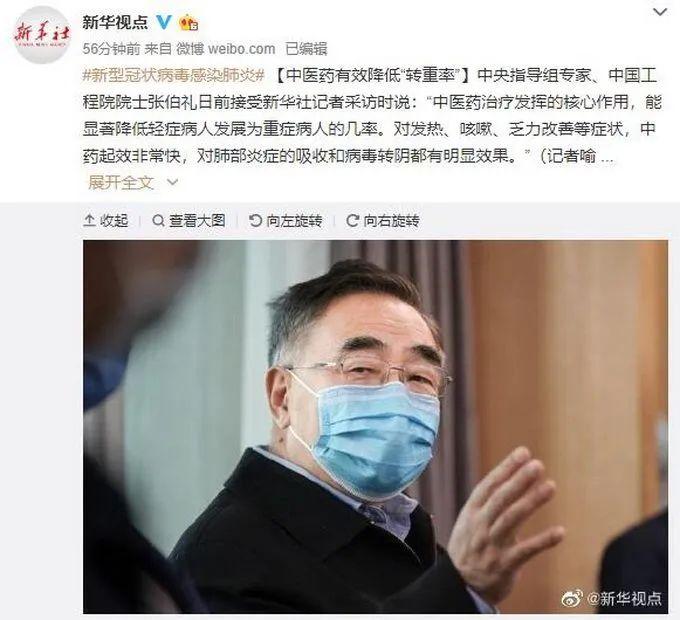 """【湖北""""0""""新增】中医药抗""""疫""""成效显著!"""