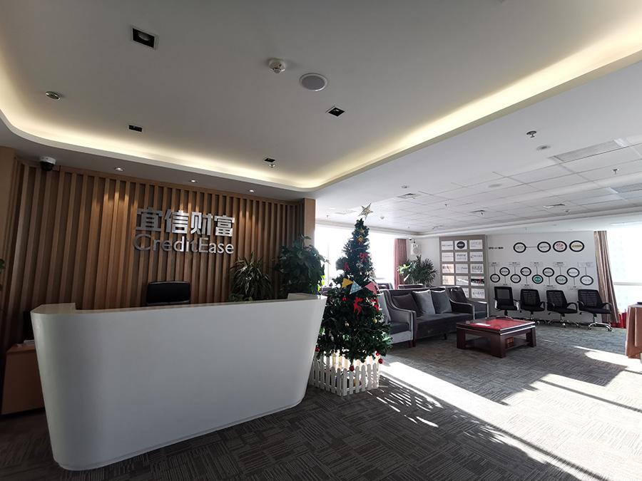 B座入驻企业:大韩贸易、阳光保险集团、新华保险、宜信财富