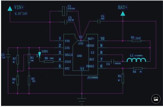1~4节开关型同步降压内置mos充电管理
