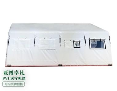 pvc医疗帐篷