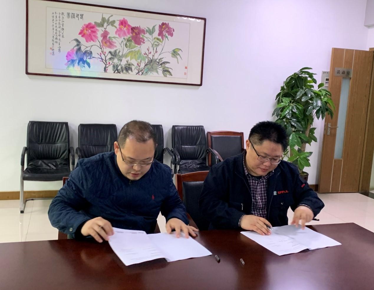 一夫科技与宜兴国合基地签订战略合作协议