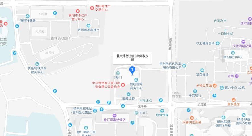 Guiyang