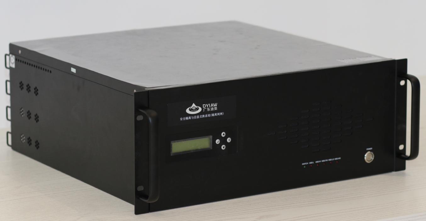 龙8国际pt企业能耗在线端设备,给你安全可靠的数据传输体验