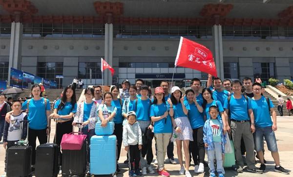 2017年5月湖南郴州&莽山之旅