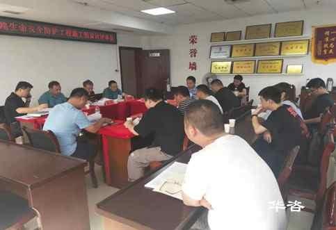 华咨公司稳评团队赴邵阳开展社会稳定风险评估服务走访调研