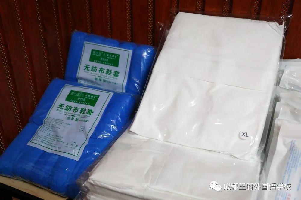 成都瑞德利科技有限公司向成都王府外国语学校捐赠防疫物资