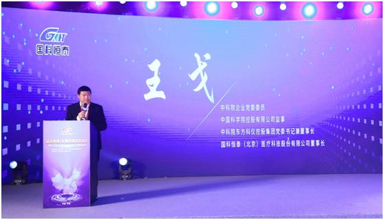 国科恒泰完成C轮融资 共话医疗器械流通领域的发展机遇与未来
