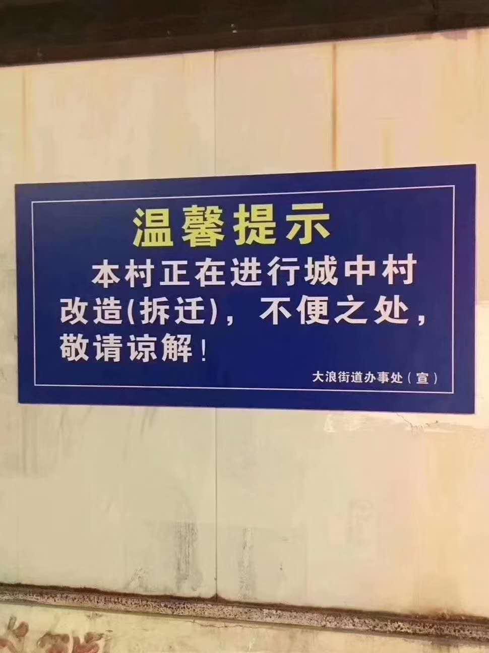 大浪羊台山东地铁口零距离  【畔山领寓】火热上市