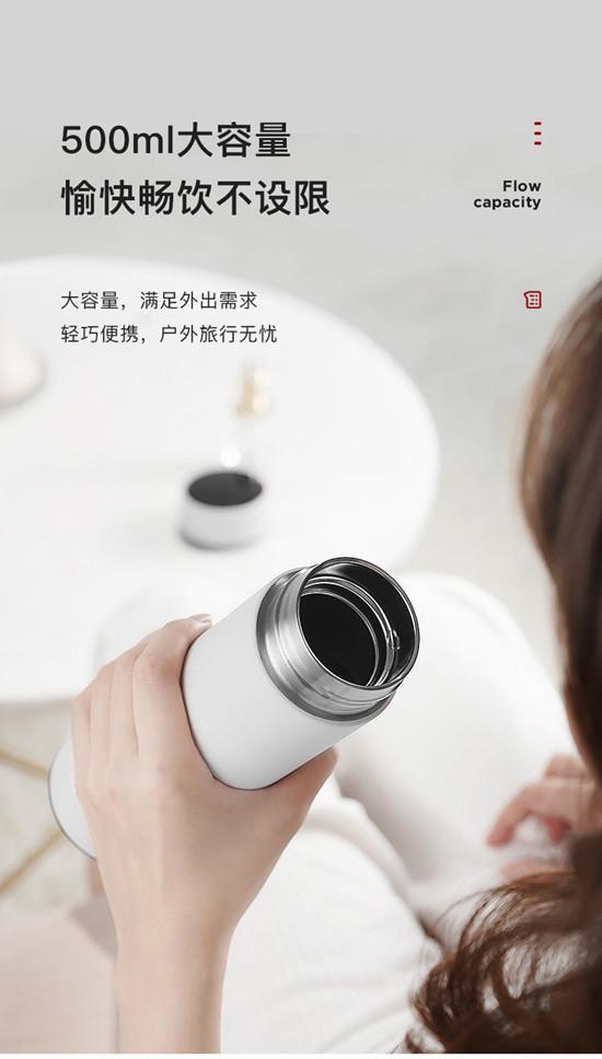物生物智能测温保温杯男女便携真空316不锈钢水杯子学生便携茶杯