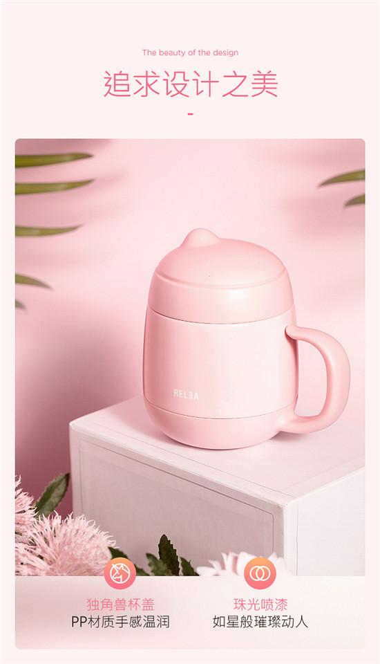 物生物mini迷你独角兽咖啡杯便携办公室保温杯可爱学生儿童青春女