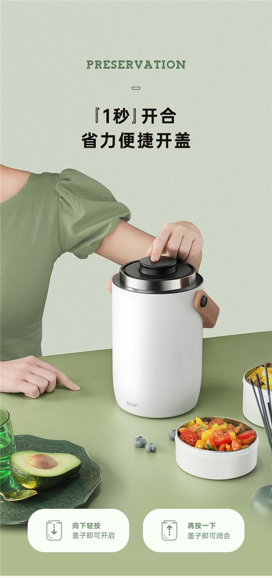 便携不锈钢真空保温桶学生上班族大容量多层超长保温饭盒1人家用