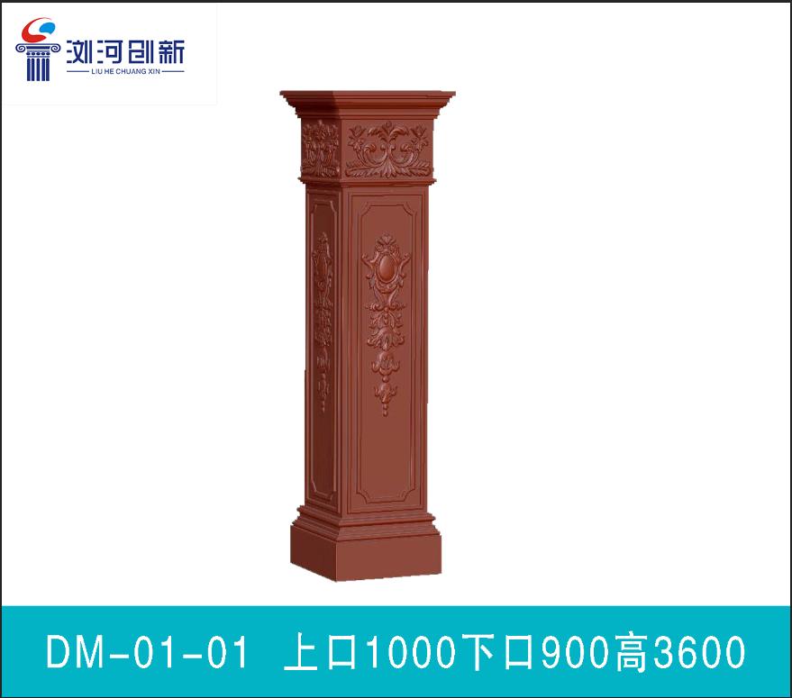 方形大門柱