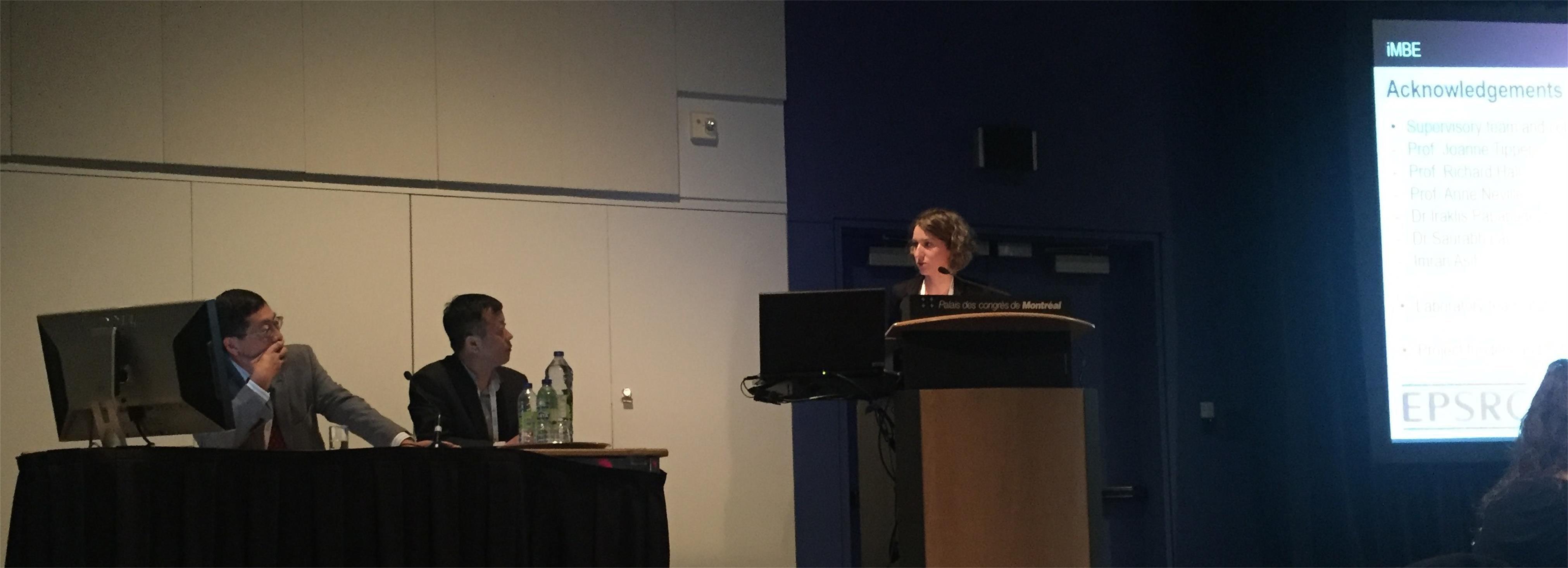 生物材料的安全性与毒性评估综合会议