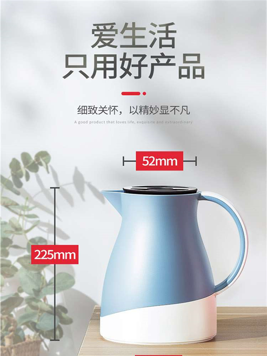 物生物玄境欧式保温水壶年节双色系列白红蓝热水瓶防滑底家用温瓶