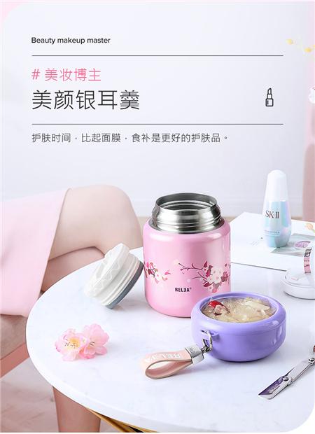 物生物糖豆焖烧罐便携焖烧杯闷烧壶饭盒316不锈钢保温桶焖粥神器