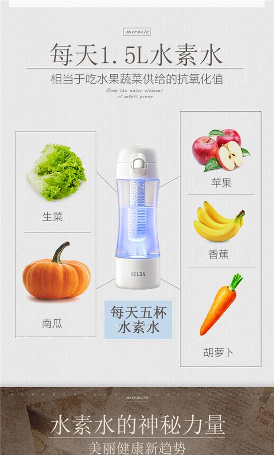 物生物原装富氢水杯氢氧分离电解水碱性机日本水素杯养生杯子