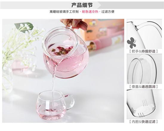 物生物恒温茶具茶壶玻璃壶底座茶具套装家用保温恒温水壶耐热茶杯