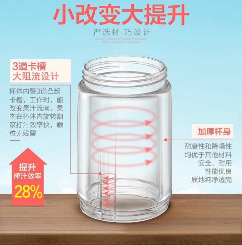 物生物电动便携榨汁杯学生迷你小型家用榨汁机水果汁料理机充电式