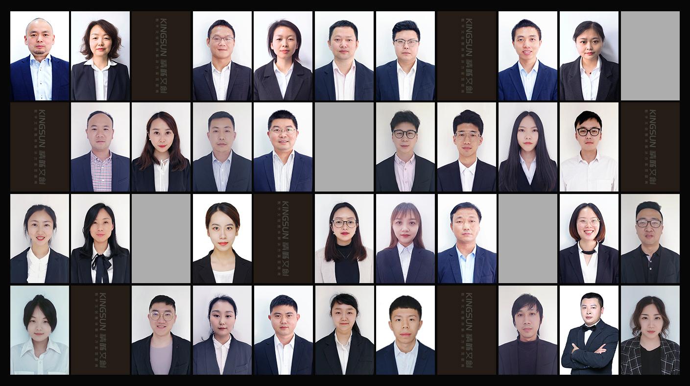 """雷竞技最新版雷竞技手机版""""5S管理制度"""""""