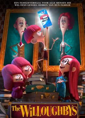 动画制作《威洛比家的孩子们》曝预告 4.22上线网飞