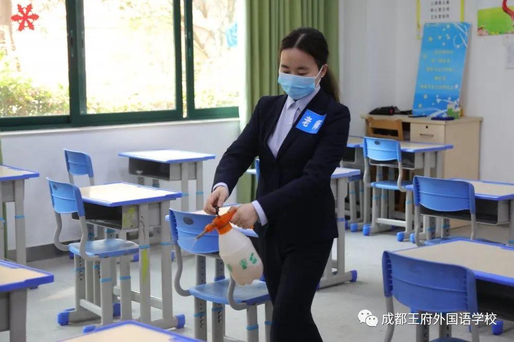 守护健康 科学防控|成都王府开展开学复课演练