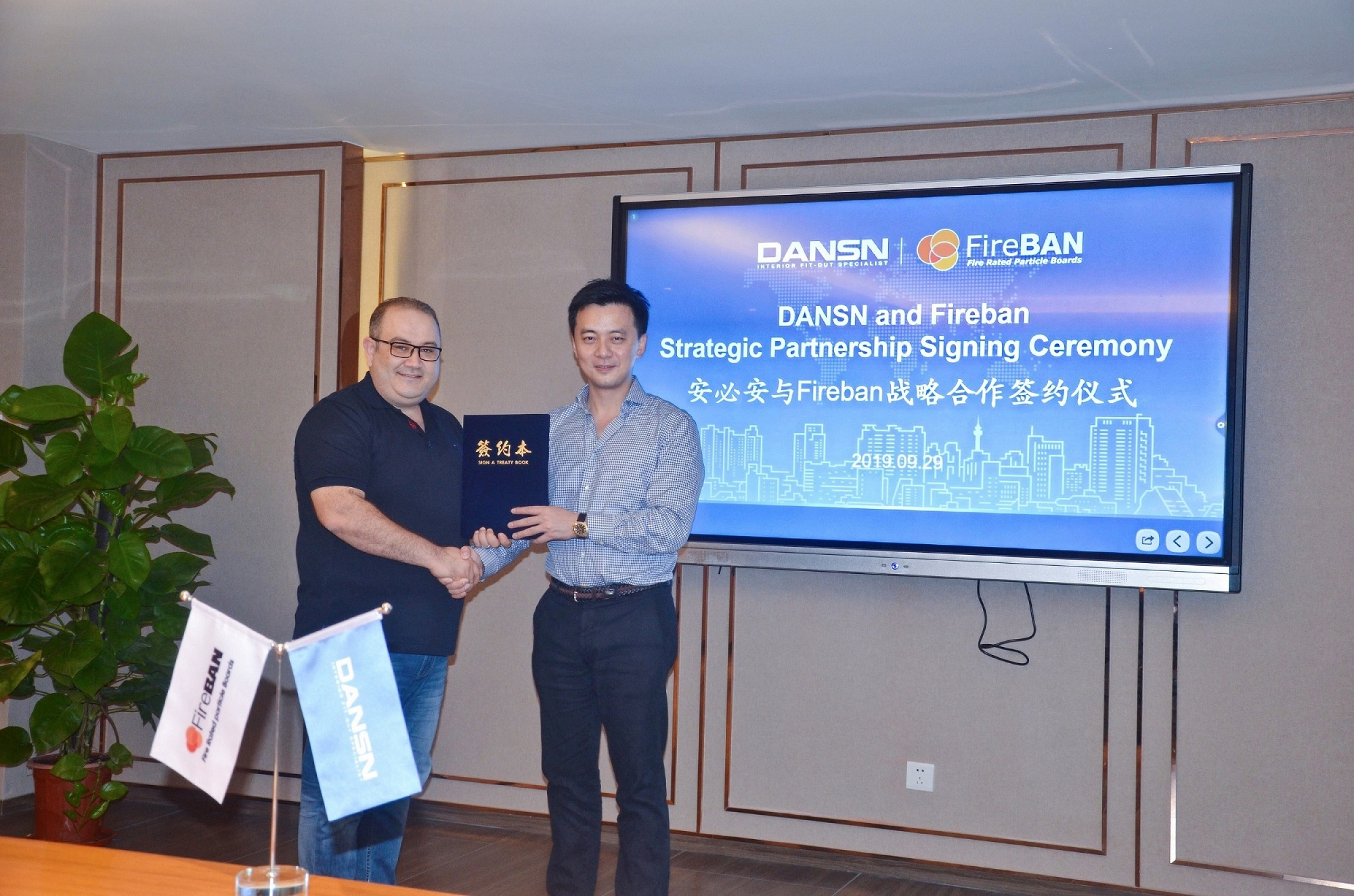Strategic Cooperation Between DANSN and Fireban