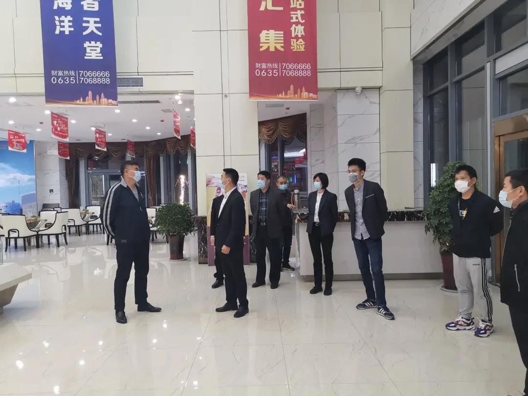 集团董事局主席金位海一行莅临聊城金田阳光城检查指导工作