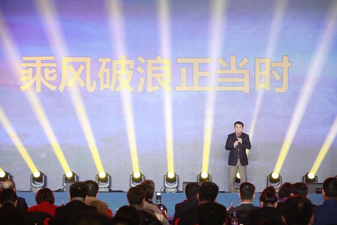 国科恒泰2020年会活动
