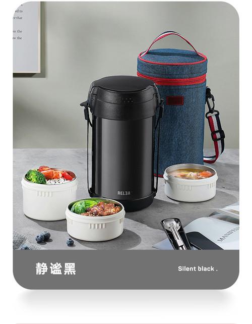 物生物保温饭盒便携不锈钢大容量多层女超长保温桶学生上班族1人