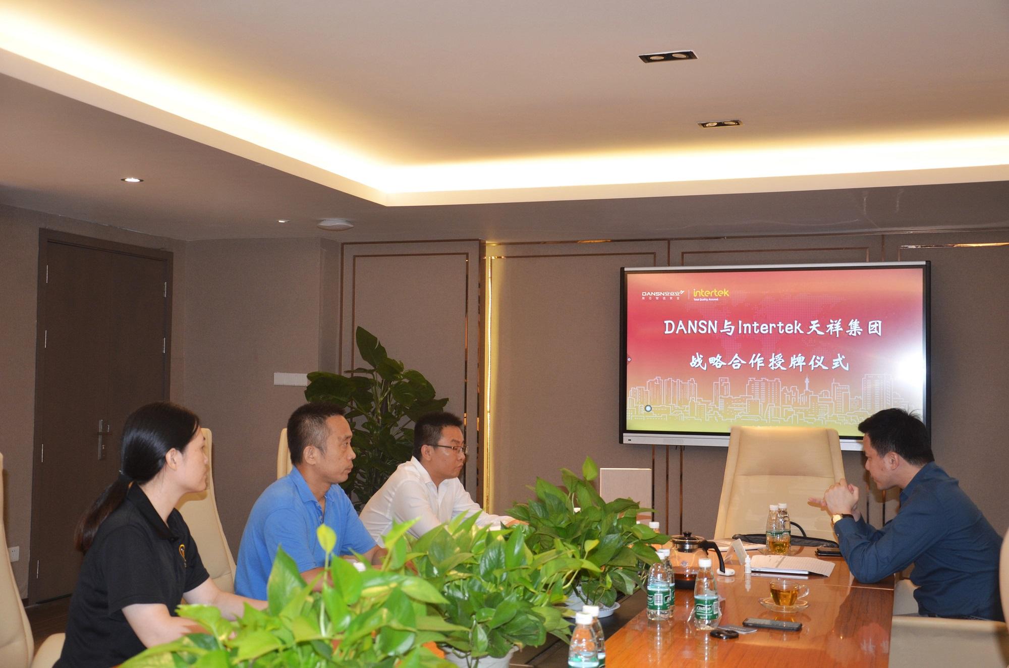 DANSN Cooperates with Intertek in Global Certification Service