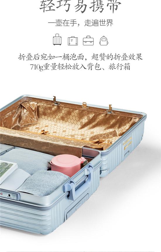 物生物迷你家用折叠电热水壶便携式小型烧水自动保温断电旅行壶