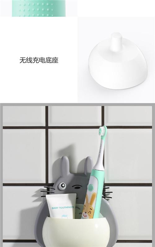 素士_儿童_声波_电动牙刷_食品级安全